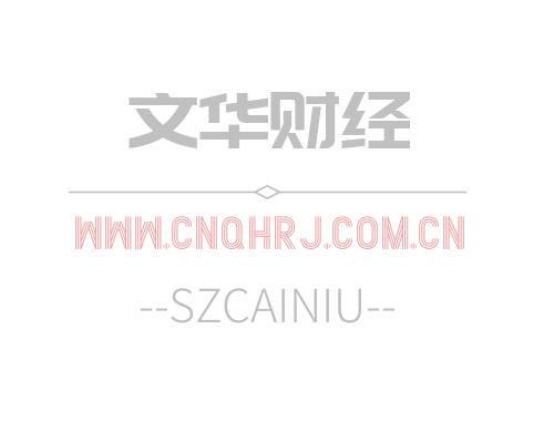 文华赢顺云行情交易软件高清版(wh6)