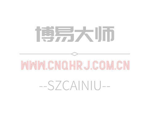 招金期货博易云+闪电王穿透式正式版 版本号:5.5.48.1